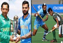 cricket-hockey (1) (1)
